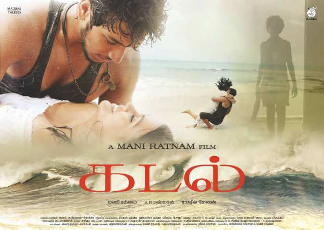Kadal-Tamil-Movie-Latest-Unseen-HQ-Wallpapers (3)