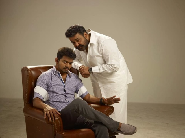 Vijay  Mohanlal  Kajal  JILLA Movie Latest Snaps HQ (3)