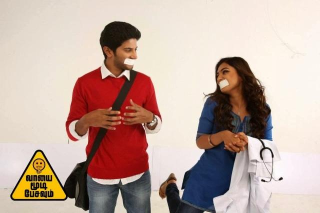 Vaayai-Moodi-Pesavum-Dulquer-Salmaan-Nazriya-Nazim-Photo-Shoot-1